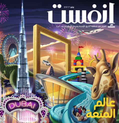 Invest Dubai Cover