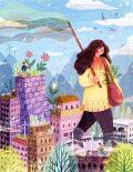 Children's Book CategoryNatalia Cardona nataliacardonapuerta+9123359948USA / COLOMBIA